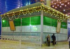 امام خمینی(رہ) کے مزار