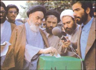 تأسيس الجمهورية الاسلامية الايرانية