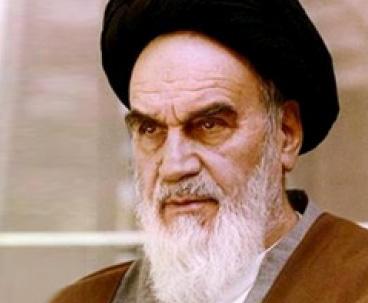 الجانب الثقافي من فكر الإمام الخميني