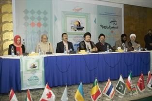 المؤتمر الوطني دراسة الأبعاد القيادية للإمام الخميني(رض)