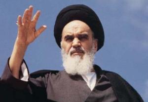وصية الإمام الخميني(س)الجزء الأول