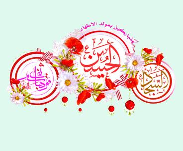 توجد في رجب وشعبان ورمضان المبارك العديد من البركات التي أعدها الله للإنسان