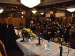 مؤتمر دورة المرأة في العالم المعاصر من وجهة نظر الامام الخميني