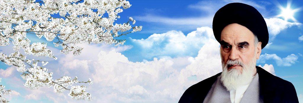 انني ابارك لجميع المؤمنين وجميع مستضعفي العالم ولجميع مسلمي العالم هذا اليوم الجديد وارجو منهم جميعا ان يحثوا الخطى على طريق الإسلام بقوة واقتدار.  صحيفة الامام ،ج16,ص104 