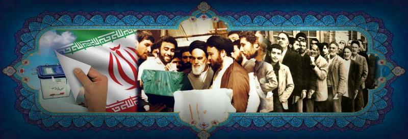 ان صبيحة الثاني عشر من فروردين -يوم الجمهورية الاسلامية- من اسمى اعيادنا الدينية والوطنية.