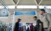 مشاركة مؤسسة تنظيم ونشر تراث الإمام الخميني في معرض الكتاب بطهران
