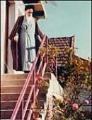 الامام الخمیني في نوفل لوشاتو
