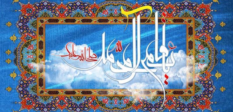 هو المهدي (عج)الذي جاءت به البُشريات، إنّه الذي ادَّخره الله تعالى للبشريّة جمعاء.