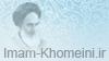 Tolerance in Imam Khomeini's Views