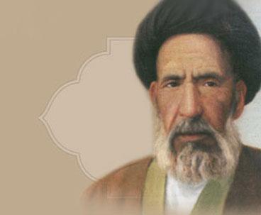 Martyr Ayatollah Modarres in Imam Khomeini`s Words