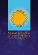 Mısbah-ul Hidaye