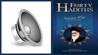 Forty Hadith-Hadith (17)