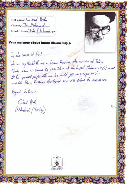 Imam as reviver of pure Mohammadan Islam