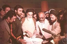 Imam Khomeini`s message on 12 Farvardin Referendum