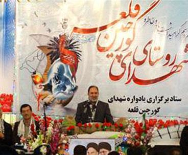 Martyrs defended revolution, shielded Imam Khomeini's ideals
