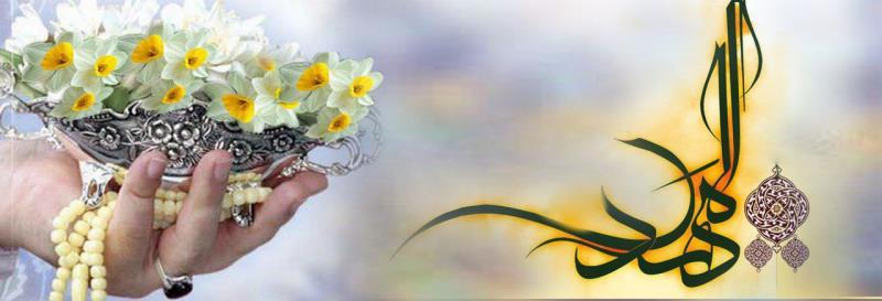 Moi je souhaite si Allah le veut l'arrivée du Jour où se réalisera la Promesse certaine de DIEU et où les déshérités deviendront propriétaires de la terre.
