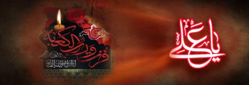 Celui qui reste éveillé pour faire des actes d'adoration pendant la nuit de Al-Qadr, par foi et en recherchant uniquement l'agrément de Allâh , ses péchés antérieurs lui seront pardonnés.