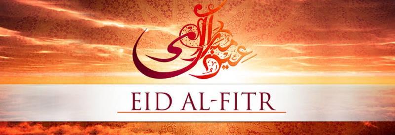 Aïd al-Fitr est pour une personne qui a trouvé dans le banquet du mois de Ramadan la route et qui a bénéficié de ce banquet.