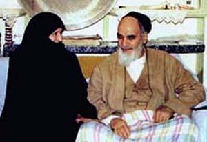 Anniversaire du décès de Bânu Quds Iran