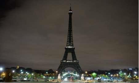 L'Iran remercie la maire de Paris