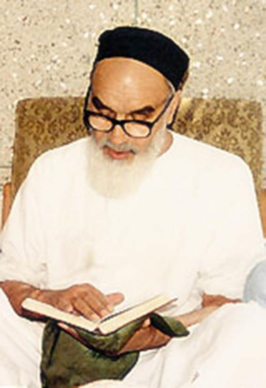 L'Imam Khomeini a toujours été intimement lié au Coran