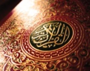 Le Coran un Guide à destination du sublime for intérieur et de la Fitra