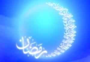 Répondre à l'appel du Ramadan