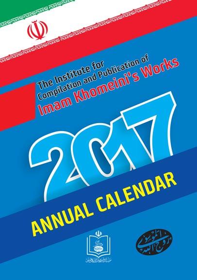 Calendrier annuel de 2017