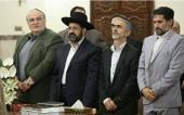 Cérémonie de commémoration en hommage à l'Imam Khomeini (Que DIEU sanctifie son noble secret) dans la synagogue des juifs