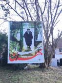 Cérémonie pour le trente-huitième anniversaire de la victoire de la Révolution Islamique à Neauphle-le-Château
