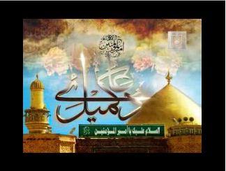 امام خمینی(رح) اور دعائے کمیل(رہ)