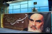 حسینیہ جماران اور امام خمینی[رح] کے گھر، تصویری رپورٹ میں