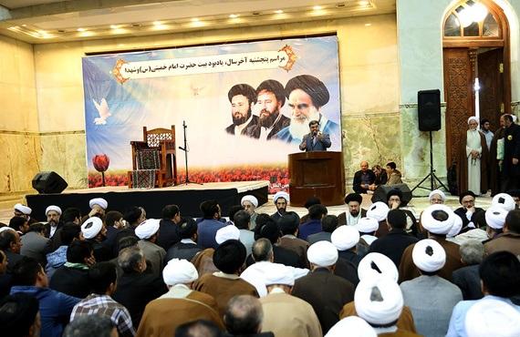 امام خمینی کے حرم میں سنہ ۱۳۹۵ کا آخری پروگرام