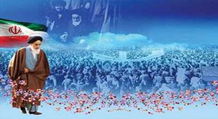 انقلاب اسلامی ایران اور وحدت اسلامی