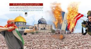 امام خمینی: اسرائیل قدم بہ قدم آگے بڑھتا رہےگا