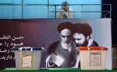 حسینیہ جماران، بارہویں صدارتی انتخابات اور پانچویں بلدیاتی اسلامی کونسل انتخابات کی تصویری جھلکیاں /۲۰۱۷ء