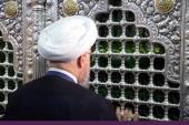 حسن روحانی کی انتخابات کےبعد، قم میں فاطمہ معصومہ(س) کی زیارت اور مراجع عظام تقلید سے ملاقات /۲۰۱۷ء