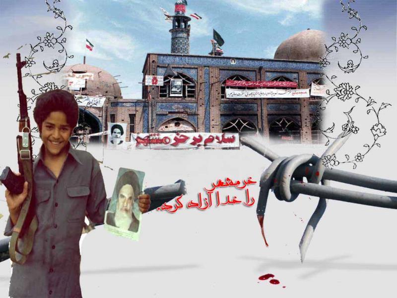 خرم شہر کی فتح، اسلامی نظام کا عظیم کارنامہ